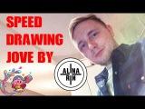 Алина Рин рисует Джова (Speed Drawing) JOVE by ALINA RIN