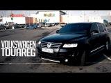 Volkswagen Touareg | OPERATOR