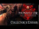 Painkiller Hell Damnation Collector's Edition Soundtrack