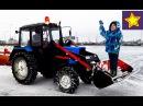 Про трактор. Синий трактор гоняет по снегу Видео для детей Kids video about tractor