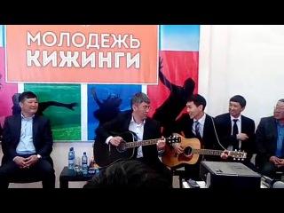 Алексей Цыденов - Как здорово!