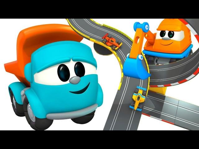 LEO JUNIOR baut eine Rennstrecke Autos mit Fernsteuerung 3D Animation für Kinder Deutsch