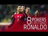 Cristiano Ronaldo ● All 8 Pokers (4 Goals) in Career - 2010-2016 | HD