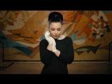 Ёлка - А я тебя нет (OST Оптимисты, Михаил Идов)