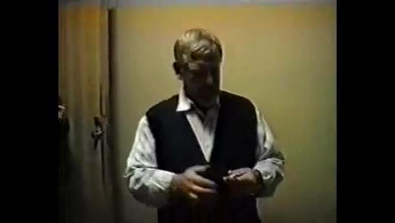 Жданов В.Г. - Cпособ бросить курить