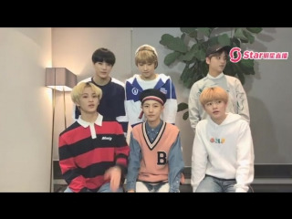 170323 NCT DREAM @ Star App V5 is Coming