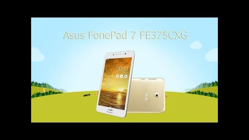 Обзор бюджетного планшета Asus Fonepad 7 FE 375 CXG (ч.1)