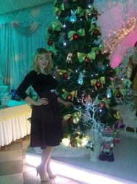 Виктория Кисель
