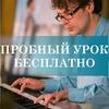 «Виртуозы» Уфа| Вокал, гитара, уроки музыки