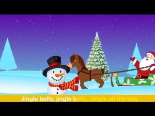 Новогодняя песня джингл белс с текстом на английском для детей. Джингл белс караоке