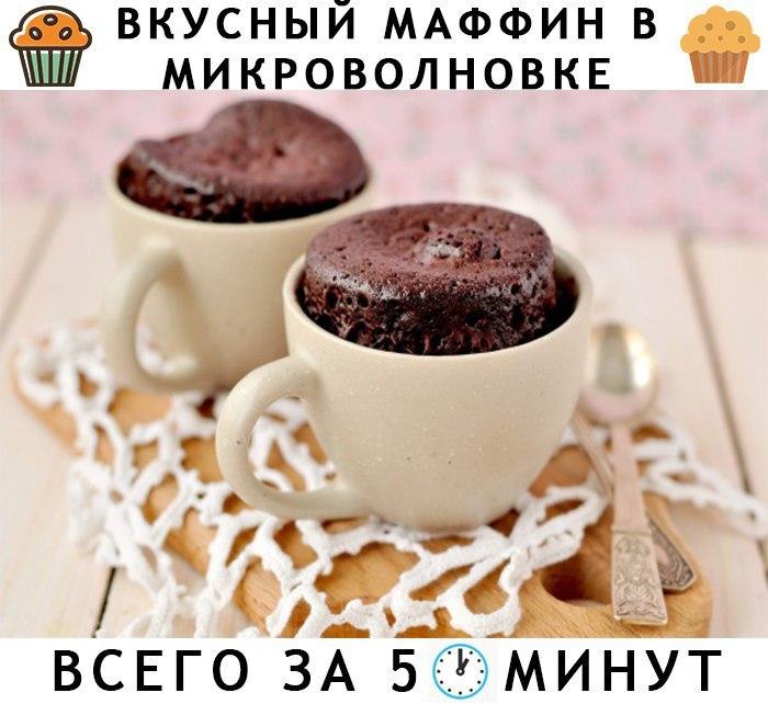 https://pp.userapi.com/c626216/v626216269/576c3/FQP9hkvomw0.jpg