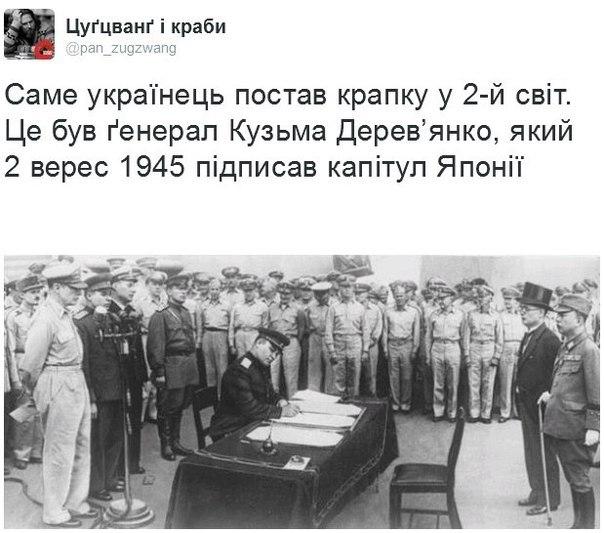 Фотокорреспондента Russia Today не пустили в Украину - Цензор.НЕТ 4024