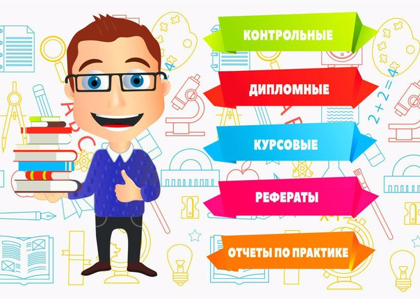 украина реферат учет расчетов и обязательств 2
