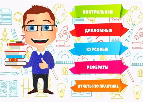 украина реферат учет расчетов и обязательств 0