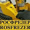 Rosfrezer Rosfrezer