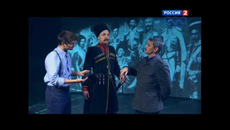Покушения Александр II Видео Russia.tv