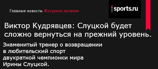 https://pp.userapi.com/c626216/v626216390/546d0/7Kl7ZKkPicA.jpg