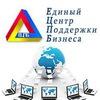 Единый Центр Поддержки Бизнеса - обучение