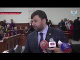 Украина сорвала процесс разведения сил и средств — Денис Пушилин