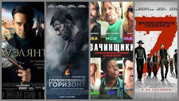 смотреть русские сериалы фильмы новинки 2015-2016