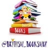 Книги на английском british_bookshop