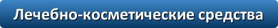 premiuminter.net/magazin/category/view/30?partnerid=872