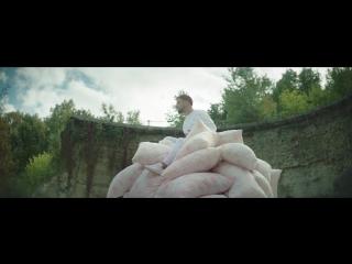 Премьера! L'ONE feat. MONATIK - Сон (26.09.2016) ft.и