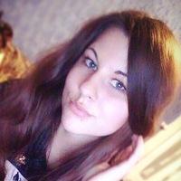 Ирина Осокина