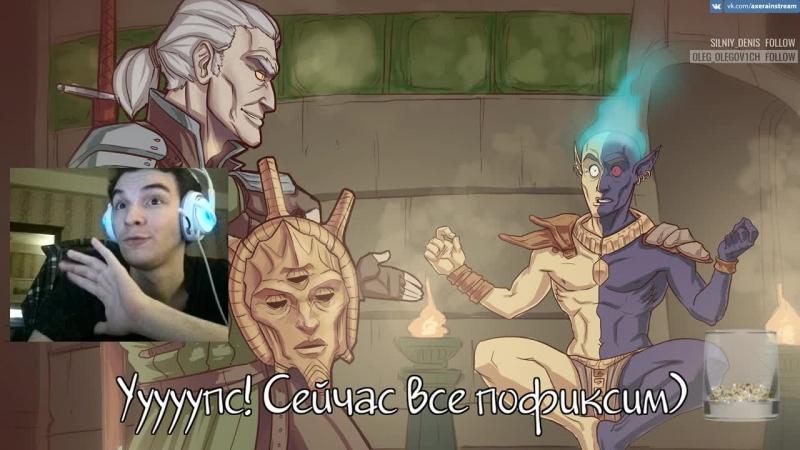 Top Hunter (druid) немного до легенды