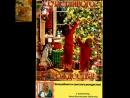 С Рождеством 🎄 ❤️🎁😘😁👏