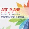 Роспись стен в Москве, Аэрография, Декор