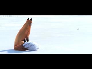 Короткая история мышонка и лисицы / The Short Story of a Fox and a Mouse