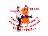Тамада Ведущая в Екатеринбурге Ведущий жжот жжет жгёт жёт жет на свадьбе корпоративе юбилее новинки конкурсы новые смешные 2017