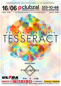 TESSERACT (UK) ** 16.06.16  ** СПб (ClubZal)