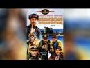 Русские идут! Русские идут! (1966) | The Russians Are Coming the Russians Are Coming