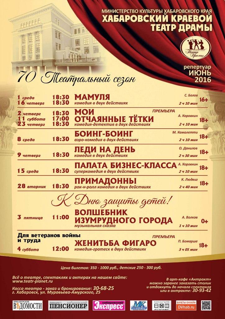 стоимость билетов на концерт киркорова в кремле апрель 2017