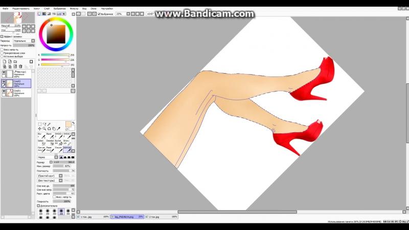Урок 2. Как делать тени на примере ног.