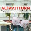 ALFAVITFORM-белье и купальники на большую грудь