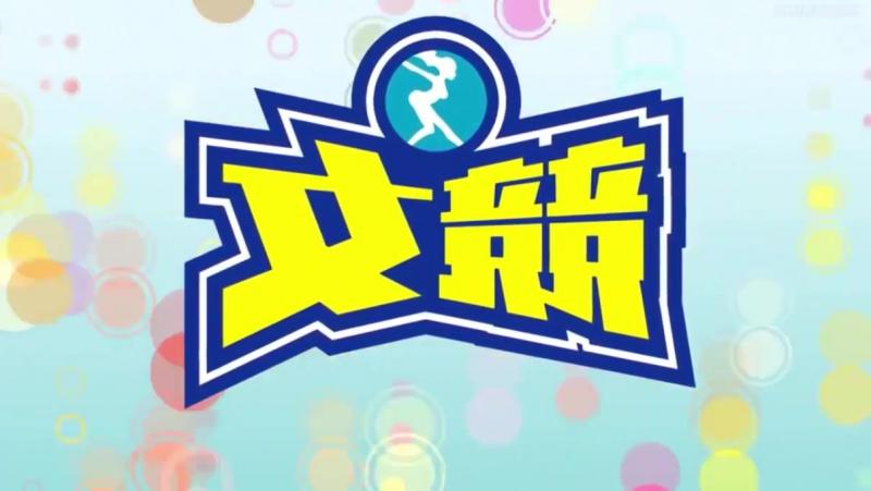 Громкий Опенинг Кейджо! Loud Soung Opening Keijo!