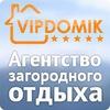 Аренда коттеджей посуточно в Новосибирске