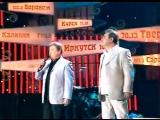 исполняют Федя Карманов и Анатолий Полотно - Поцелуй меня удача.