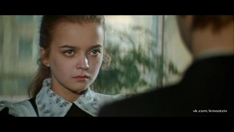 «Розыгрыш» (1976) - молодёжный. (реж. В.Меньшов). Харатьян, Вавилова, Ханаева