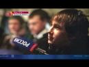 Два года назад под Луганском погибли российские журналисты Игорь Корнелюк и Антон Волошин (17.06.2016)