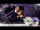 Без тебя мне жизни мало Красивая песня о любви beautiful song (4)