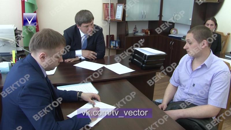 Прием Вадима Девятовского