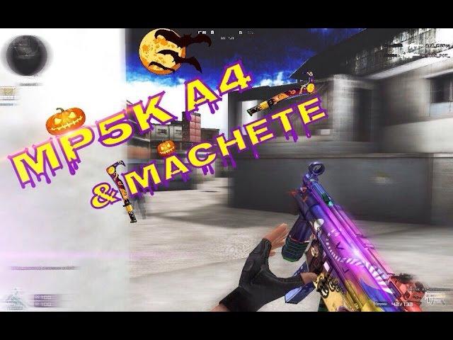 Игра с MP5K A4Machete Halloween 2016