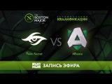 Team Secret vs Alliance, Boston Major Qualifiers - Europe [GodHunt, Lex]