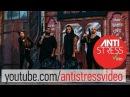 Artik Asti Я твоя Official Video