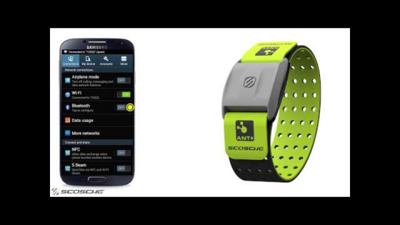 How to Connect the Scosche Rhythm Heart Rate Monitor to the RunKeeper App