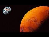 Документальный фильм - Марс приближается к Земле